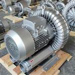 2RB810-7AH27高压漩涡式气泵