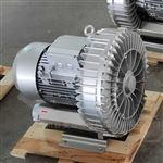 XGB-6旋涡式气泵