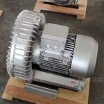 粉体气力输送系统用高压风机