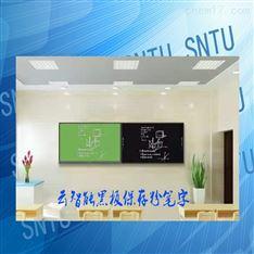 郑州智慧纳米黑板公司我们就用深途互联黑板