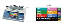 TFD03-01型分体注射泵