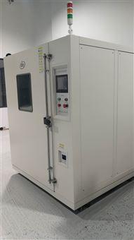 大型快速温变试验箱