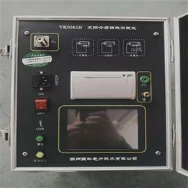 YK8202B变频介损测试仪厂价直销