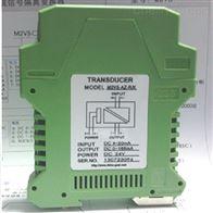 B3HUM-SYSTEM薄形2线制信号变换器