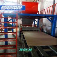 th001免拆建筑模板设备节约原料专业制造
