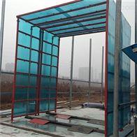 上海养猪场洗消喷雾设备