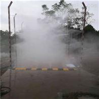 重庆养殖场猪场消毒机