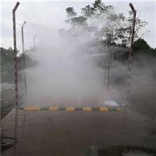 江西养殖全场消毒设备