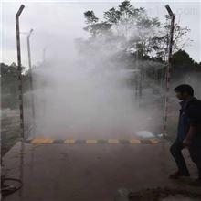 贵州养殖场消毒设备