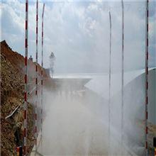 湖北车辆消毒喷雾
