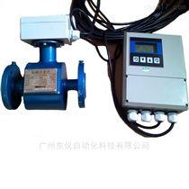 DYDL-120分体电磁流量计