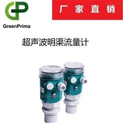 PROLEV600明渠流量計-水渠 農業灌溉 廢水排放