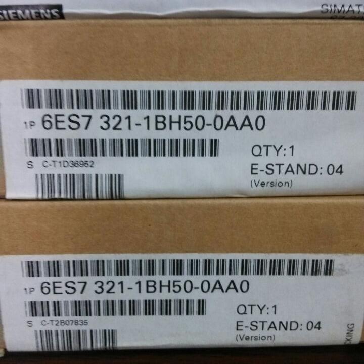 常州西门子S7-300模块代理商