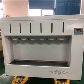 JOYN-SXT-06B茶叶索氏提取装置