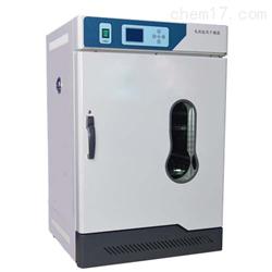 101-A3(240L)电热恒温鼓风干燥箱