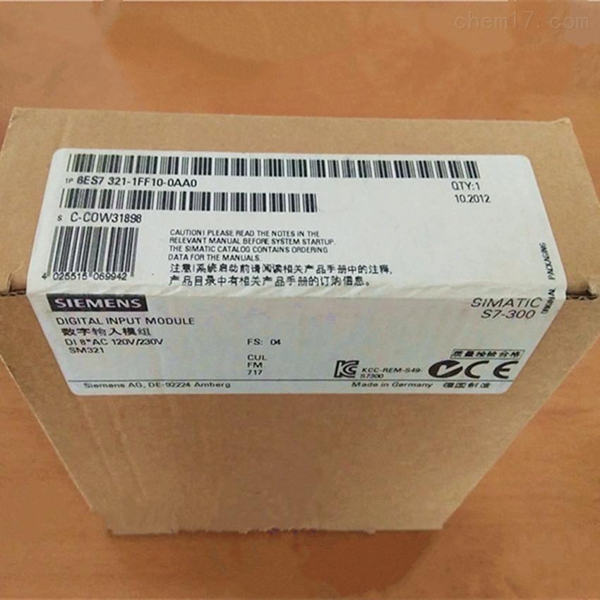南通西门子S7-300模块代理商
