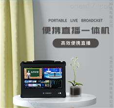 移动导播台 虚拟演播室直播导播一体机