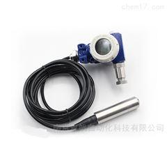投入式污水液位变送器