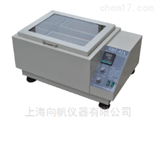 HTHZ-92A(THZ-92A)台式恒温振荡器