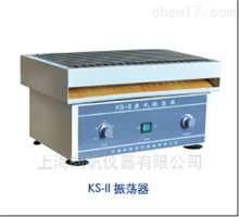 HKS-II(KS-II)康氏振荡器