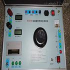 DC3540互感器特性综合测试仪