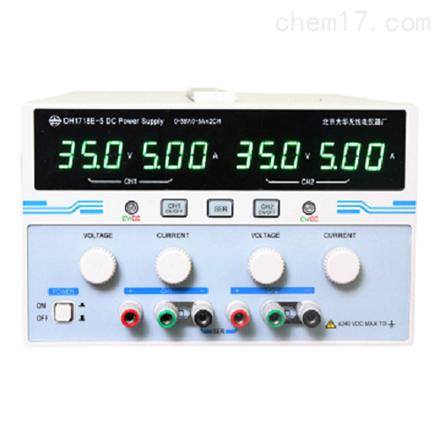 北京大華35V/10A雙路線性直流電源