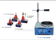 CJ-78-1磁力搅拌器