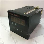 XMT607智能显示控制变送仪