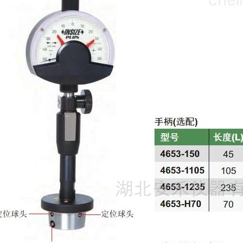 安禾仪器是苏州英示湖北代理扁头外凹槽游标