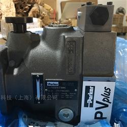 parker叶片泵/齿轮泵/双联泵清仓特价
