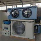 混凝土标养室设备 全自动恒温恒湿仪