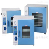 DZF-6050臺式真空干燥箱