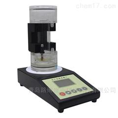 高中低量程三合一型皂膜流量計