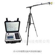 路博自产LB-6200便携式超声波明渠流量计