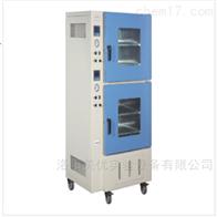 BPZ-6090-2多箱真空干燥箱