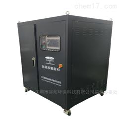 GN-x1850安徽祁门厂房车间喷雾加湿设备生产厂家