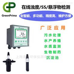 PM8200SGP在線投入式濁度儀,造紙廠在線SS檢測儀