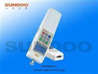 厂家直销SH数显推拉力计1000N-5000N
