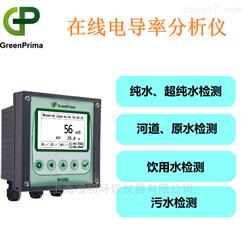 PM8200 C在線電阻率檢測儀,原水電導率在線測定儀