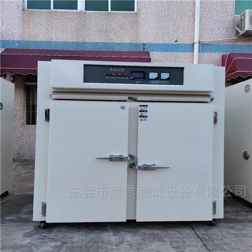 LS-GW-2250中山大型定制工业高温烤箱