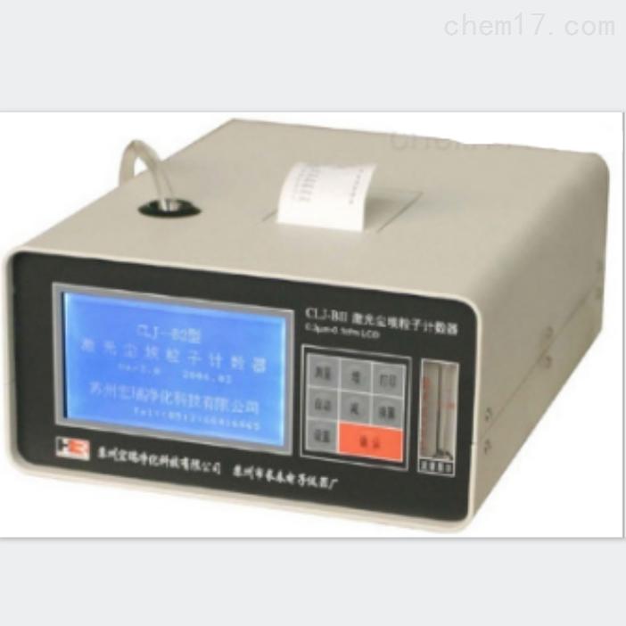 APC-4013大屏幕液晶屏尘粒子计数器