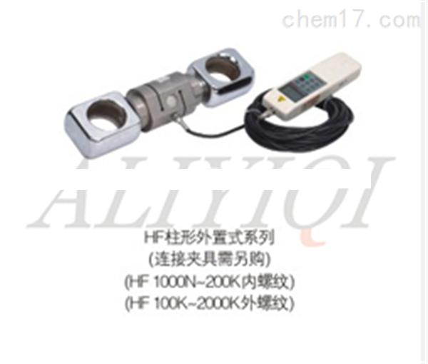 艾力HF数显推拉力计外置10K-2000K