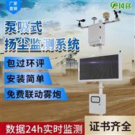 FT-BX05揚塵檢測儀廠家