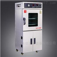 DZ-2BE程序控制真空干燥箱