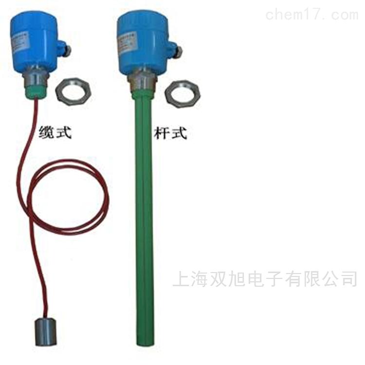 EXHFLT2-II煤矿用皮带机拉绳开关HFRLB-II