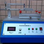 北京涂膜硬度测量仪