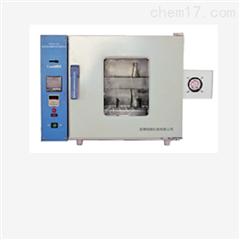 SH0301-1液压油水解安定性仪SH0301