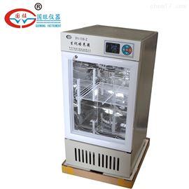 SPX-100B-Z微電腦生化培養箱