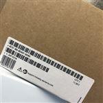 中山西门子S7-300模块代理商