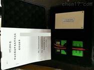 YFT-2014耐油防腐涂料电阻率测定仪